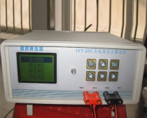 Charger integrated tester