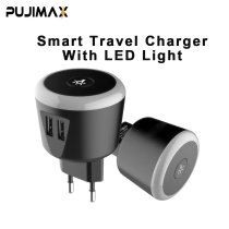 Night Lamp Charger
